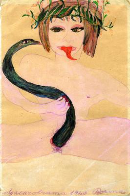 Una de las obras de Carol Rama en el MACBA.