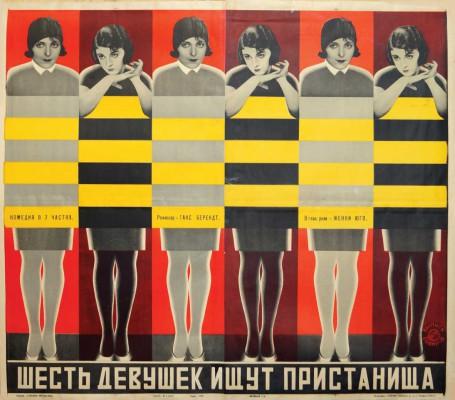 Georgi y Vladimir Stenberg. Seis chicas en busca de un refugio, 1928.