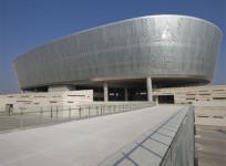 Fachada del edificio creado por el Estudio Lamela para el Banco Santander en México.