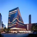 Nuevo edificio de la Tate.