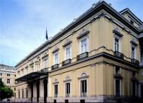 Sede Fundacion BBVA en Madrid.