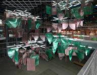 Lingering Nous de Haegue Yang en Centre Pompidou