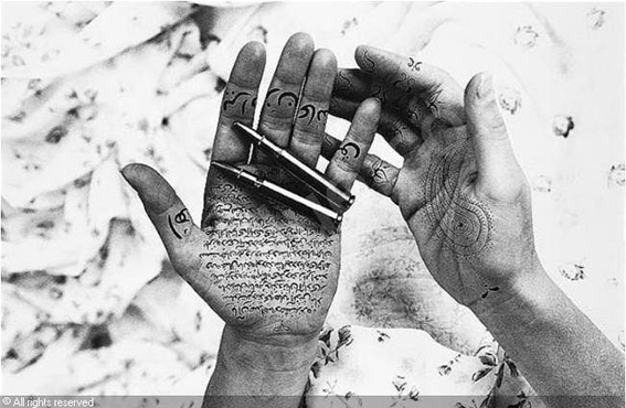 Feminismo y arte en el mundo árabe contemporáneo