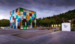 Museo Pompidou, Malaga.