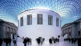 British Museum. Interior.