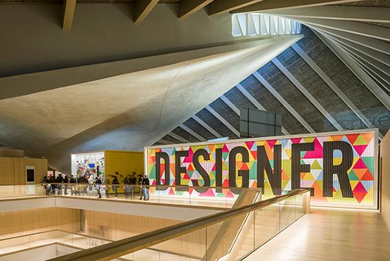 El nuevo museo del diseño