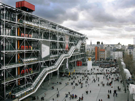 Huelga en Centro Pompidou