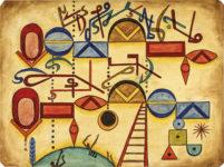Xul Solar, Grafía, 1959