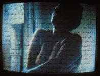 Mona Hatoum, Measures of distance, 1988.